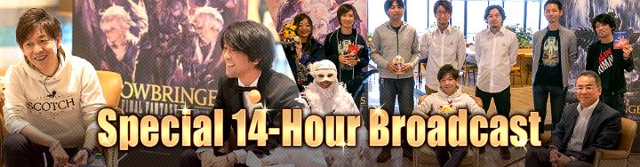 14hoursbroadcast