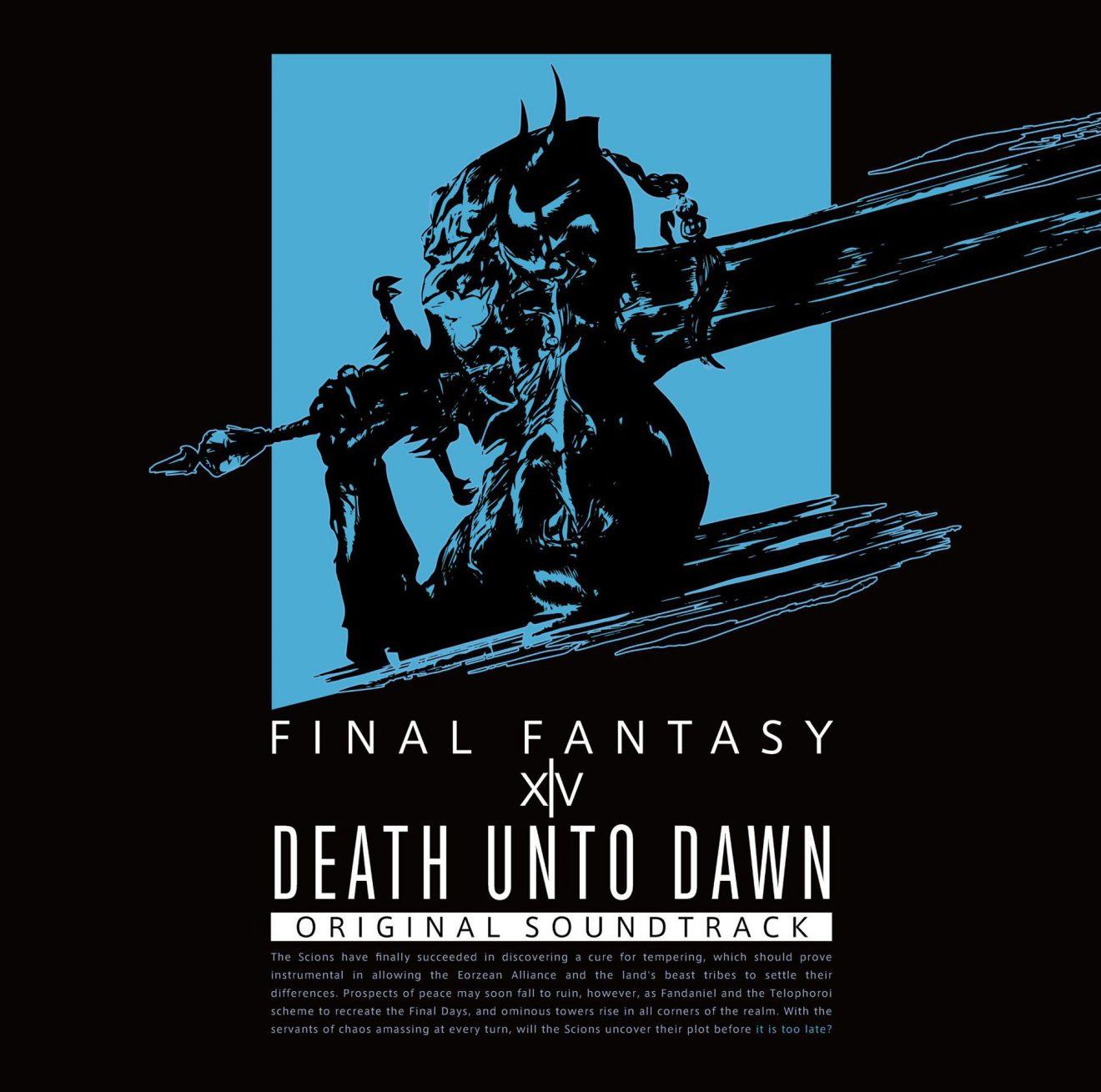 deathuntodawn